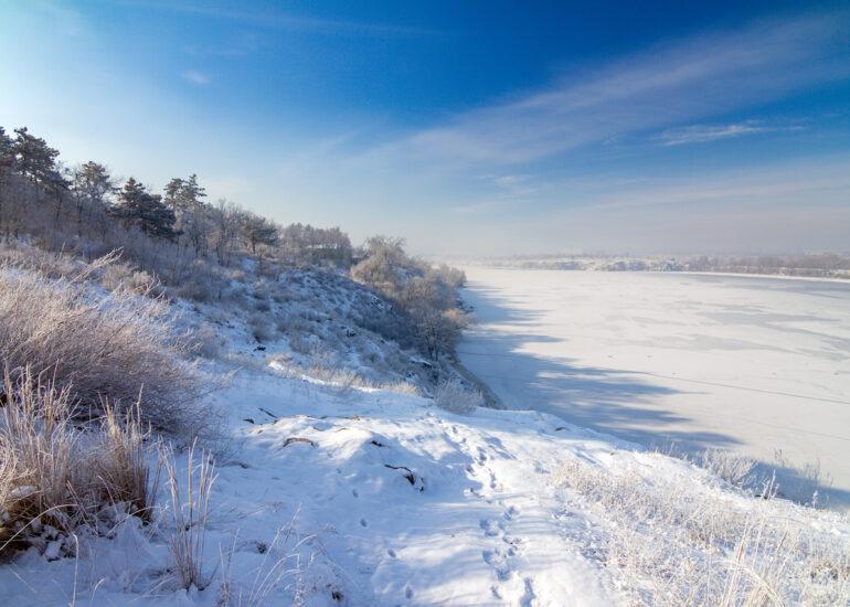 Зимно