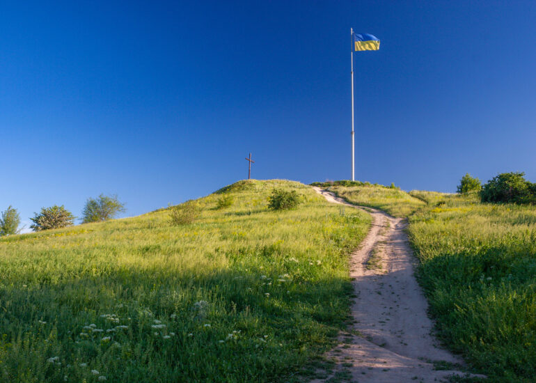 Високий пагорб