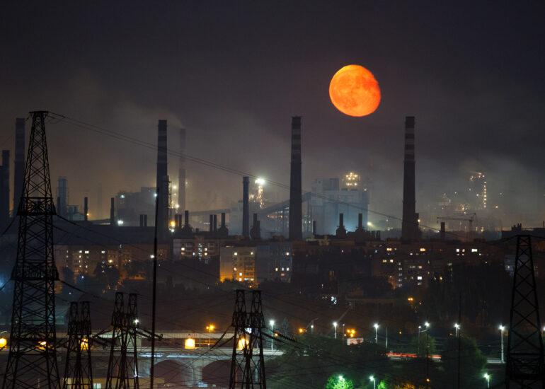 Індустріальний Місяць