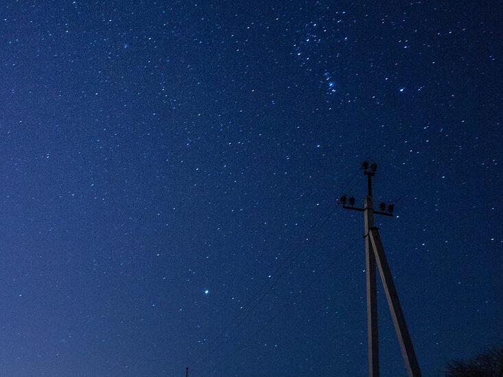 Під зоряним небом