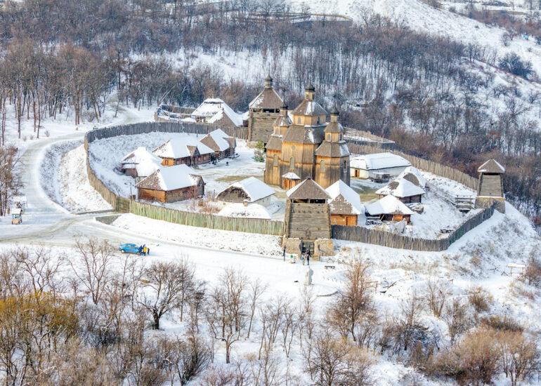 Зимова Січ