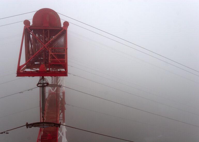Ховаючись в тумані