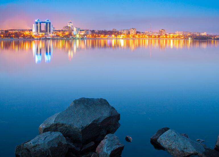 Місто на Дніпрі